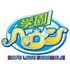 PSVita 学園ヘヴン BOY'S LOVE SCRAMBLE!