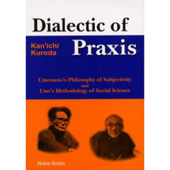 Dialectic of praxis Umemoto's philosophy of subjectivity and Uno's methodology of social science