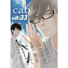 cab ORIGINAL BOYSLOVE ANTHOLOGY vol.33