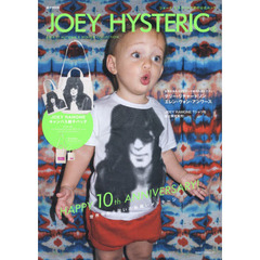 JOEY HYSTERIC 2016-17 AUTUMN & WINTER COLLECTION (e-MOOK 宝島社ブランドムック)