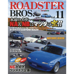 ROADSTER BROS. Vol.11