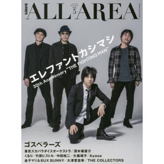 B-PASS ALL AREA Vol.5