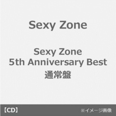 Sexy Zone/Sexy Zone 5th Anniversary Best(通常盤/2CD)(外付特典:Sexy Zone 5th ANNIVERSARY スペシャル・ポスター(B2サイズ)付き)
