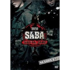 DVD SABA SURVIVAL GAME SEASON I #1