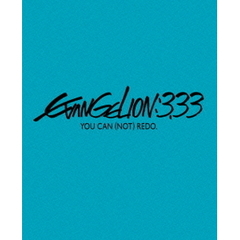 ヱヴァンゲリヲン新劇場版:Q EVANGELION:3.33 YOU CAN (NOT) REDO.<外付け特典: 新劇場版「Q」B2告知ポスター付き>(Blu-ray Disc)