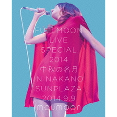 moumoon/FULLMOON LIVE SPECIAL 2014 ?中秋の名月? IN NAKANO SUNPLAZA 2014.9.9(Blu?ray Disc)
