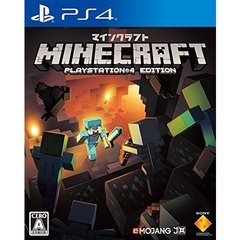PS4 Minecraft: PlayStation4 Edition