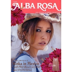 ALBA ROSA '08春/夏COLLECTION