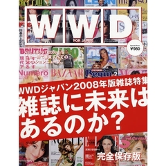WWD FOR JAPAN ALL ABOUT 2008 S/S