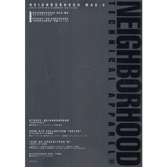 NEIGHBORHOOD MAG. 5(2008SPRING/SUMMER EDITION)