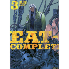 EAT?MAN COMPLETE EDITION 3