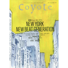 Coyote MAGAZINE FOR NEW TRAVELERS No.54(2015Winter)