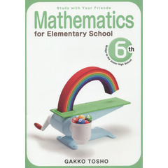 Mathematics for Elementary School 〔2015〕-6th Grade Separate Volume