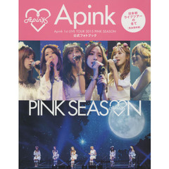Apink 1st LIVE TOUR 2015 PINK SEASON公式フォトブック 日本初ライブツアーの全て 完全保存版