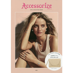 Accessorize 2016 COLLECTION BOOK