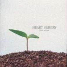 HEART SESSION