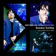 "JUNG YONG HWA JAPAN CONCERT 2017""Summer Calling""Live at World Hall in Kobe"