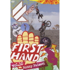 Fuel/First Hand Vol.10