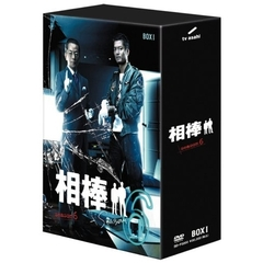 相棒 Season 6 DVD-BOX I 通常版