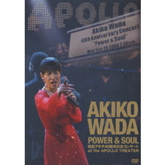 AKIKO WADA POWER & SOUL 和田アキ子 40周年記念コンサート at the APPOLO THEATER