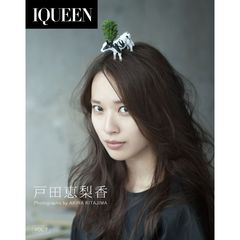 "IQUEEN Vol.7 戸田恵梨香 ""ACTRESS""(Blu-ray Disc)"