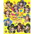 SUPER☆GiRLS/SUPER☆GiRLS Live Tour 2013 ~Celebration~ at 渋谷公会堂(Blu-ray Disc)
