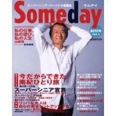 Someday Vol.1