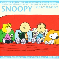 SNOOPY Sunday special Peanuts series 9