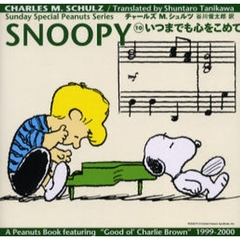 SNOOPY Sunday special Peanuts series 10
