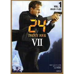 24 TWENTY FOUR 7VOL.1