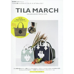 TILA MARCH 10th ANNIVERSARY SPECIAL ISSUE