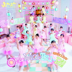 Oh!-Ma-Tsu-Ri!/晴天HOLIDAY(Oh!-Ma-Tsu-Ri!盤/DVD付)