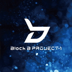 Block B PROJECT-1/PROJECT-1 EP(TYPE-BLUE)(限定特典無し)