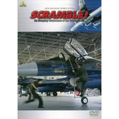 NEW AIR BASE SERIES EXTRA SCRAMBLE! -An Everyday Occurrence of The Territorial Air- スクランブル!-国籍不明機を要撃せよ-