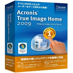 Acronis True Image 2009 Home(PCソフト)