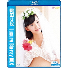 織田芽以 Luxury Blu-ray BOX[JMKB-0003][Blu-ray/ブルーレイ]