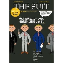 Fashion Text Series THE SUIT