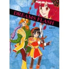 Dreams flash