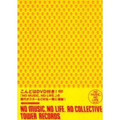 NO MUSIC,NO LIFE.AD COLLECTIVE