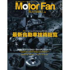 Motor Fan illustr 15