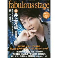 fabulous stage Beautiful picture & Long Interview in STAGE ACTORS MAGAZINE Vol.02