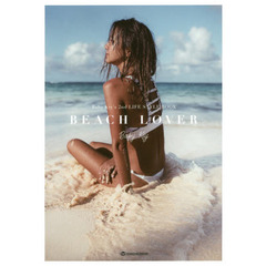 BEACH LOVER Baby Kiy's 2nd LIFE STYLE BOOK