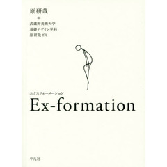 Ex‐formation