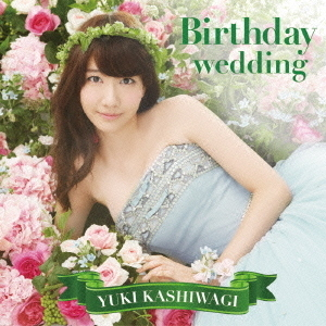 Birthday wedding(TYPE-B)