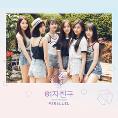 GFRIEND/5TH MINI ALBUM : PARALLEL (LOVE VER.)(輸入盤)