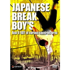 JAPANESE BREAK BOYS  Real B-BOY of various countries area