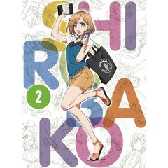 SHIROBAKO Blu-ray プレミアムBOX Vol.2 <初回仕様版>(Blu-ray Disc)