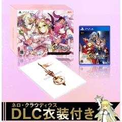 PS4 Fate/EXTELLA REGALIA BOX for PlayStation4