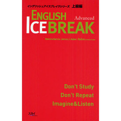ENGLISH ICEBREAK Advanced