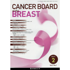 CANCER BOARD of the BREAST Vol.3No.1(2017-2)